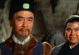 Сцена из фильма Нефритовая ведьма / Yu luo cha (The Jade Raksha) (1968) Нефритовая ведьма сцена 3