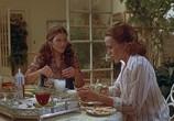 Сцена из фильма Ярость / The Fury (1978) Ярость сцена 3