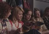 Сцена из фильма Мисс «Голубые джинсы» / Miss Farkku-Suomi (2012) Мисс «Голубые джинсы» сцена 1