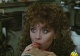 Фильм Секс – и охотно / Sesso E Volentieri (1982) - cцена 4