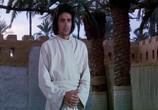 Фильм Послание / The Message (1977) - cцена 3