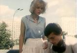 Сцена из фильма Трагедия в стиле рок (1988)