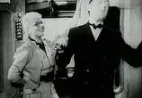 Фильм Спортсмен поневоле / Sportowiec mimo woli (1939) - cцена 5