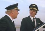 Фильм Конкорд: Аэропорт-79 / The Concorde: Airport-79 (1979) - cцена 2