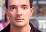 Фильм Человек, который знал всё (2009) - cцена 2