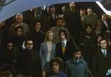 Сцена из фильма Темрок / Themroc (1973) Темрок сцена 4