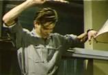 Фильм Возвращенная музыка (1964) - cцена 2