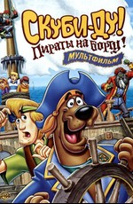 Скуби-Ду: Пираты на Борту / Scooby-Doo! Pirates Ahoy! (2006)