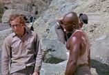 Сцена из фильма Хватай деньги и беги / Take the Money and Run (1969) Хватай деньги и беги сцена 4