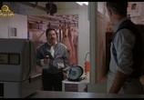 Фильм Замёрзший / Out Cold (1988) - cцена 1