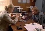Сцена из фильма Террористка: Особо опасна (2009) Террористка: Особо опасна сцена 6