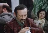 Сцена из фильма Гараж (1980) Гараж сцена 23