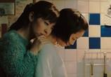 Сцена из фильма Третье убийство / Sandome no satsujin (2018)