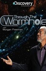 Сквозь пространство и время с Морганом Фрименом