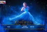 Фильм Золушка / Cinderella (2015) - cцена 7