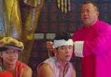 Фильм Крыша / Tian tai ai qing (2013) - cцена 5