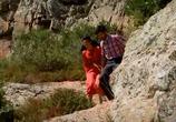 Сцена из фильма Маленькая невеста / Kucuk Gelin (2013)