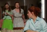Сцена из фильма И все-таки я люблю (2007)