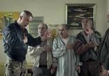 Сцена из фильма Француз / Un Français (2015) Француз сцена 7