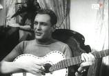 Сцена из фильма Забытая мелодия / Zapomniana melodia (1938) Забытая мелодия сцена 6