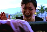 Фильм Зверь-преследователь / Ching yan (2008) - cцена 1
