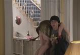 Сцена из фильма Молокососы / Skins (2007) Молокососы сцена 12