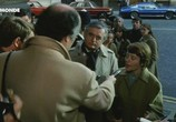 Фильм Любовь под вопросом / L' Amour en question (1978) - cцена 5