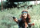 Сцена из фильма Снафф / Snuff (1975) Снафф сцена 3
