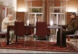 Сцена из фильма Домовой (2008) Домовой сцена 4