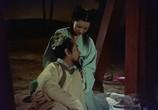 Фильм Принцесса Ян Гуй Фэй / Yôkihi (1955) - cцена 1