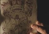 Сцена из фильма Мёртвое время: Кала / Dead Time: Kala (2007) Мёртвое время: Кала сцена 8