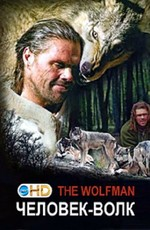National Geographic: Человек-волк