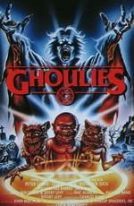 Гоблины / Ghoulies (1984)