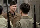 Сцена из фильма Бесславные ублюдки / Inglourious Basterds (2009) Бесславные ублюдки сцена 1