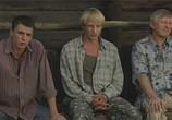 Сцена из фильма Когда её совсем не ждёшь (2007) Когда её совсем не ждёшь сцена 4