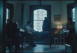 Сцена из фильма За пропастью во ржи / Rebel in the Rye (2017)