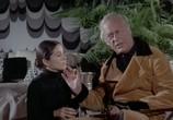 Сцена из фильма Вальс Мефистофеля / The Mephisto Waltz (1971) Вальс Мефистофеля сцена 7