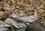 Сериал Хэтфилды и МакКои / Hatfields & McCoys (2012) - cцена 1