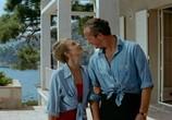 Сцена из фильма Здравствуй, грусть / Bonjour tristesse (1958) Здравствуй, грусть сцена 3
