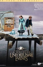 Лемони Сникет: 33 несчастья / Lemony Snicket's A Series of Unfortunate Events (2004)