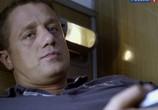 Сцена из фильма Отдел «С.С.С.Р» (2012) Отдел «С.С.С.Р» сцена 8
