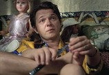 Сцена из фильма Раны / Rane (1998) Раны сцена 1