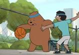 Сцена из фильма Мы обычные медведи / We Bare Bears (2015) Мы обычные медведи сцена 5