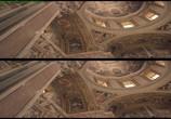 Сцена из фильма Собор Святого Петра и Великая базилика / St. Peter's and the Papal Basilicas of Rome 3D (2016) Собор Святого Петра и Великая базилика сцена 14
