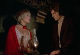Фильм Камера Пыток / Gli orrori del castello di Norimberga (1972) - cцена 3