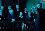 Сцена из фильма Небесный суд (2011)