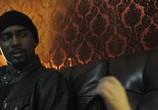 Сцена из фильма Исполнитель / Executor (2017) Исполнитель сцена 3