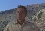 Сцена из фильма Откинь гигантскую тень / Cast a Giant Shadow (1966) Откинь гигантскую тень сцена 2