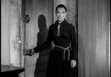 Фильм Орфей / Orphée (1950) - cцена 5