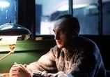 Сцена из фильма Осень, Чертаново... (1988)